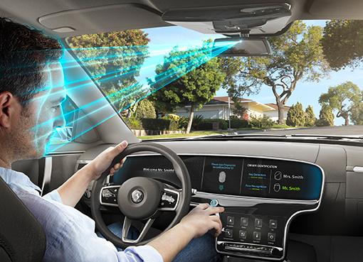 车载生物特征识别技术可提高安全性,真正实现个性化