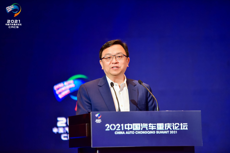 王传福:发展新能源车最主要解决的是石油卡脖子的问题
