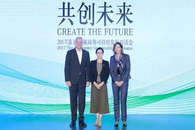 """""""戴姆勒可持续发展对话会""""举行,发布新版《戴姆勒中国可持续发展报告》"""
