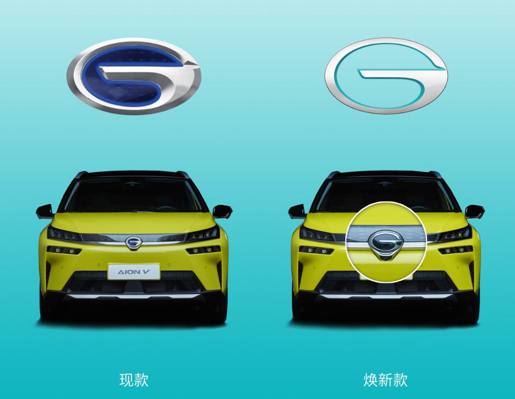 """品牌独立后,广汽埃安全系车型换装""""新皮肤"""""""
