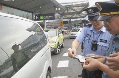上海开展网约车专项执法,查获多辆违法车涉三家平台