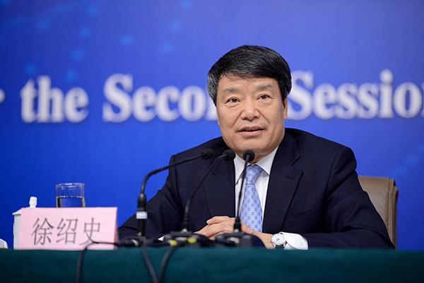 国家发展和改革委员会主任 徐绍史