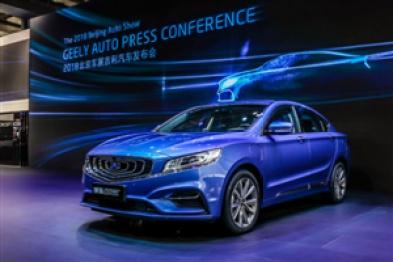 全新博瑞GE、全新SUV概念车北京车展全球首发亮相