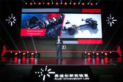 2018奥迪创新实验室总决赛在京举行,五家企业最终胜出