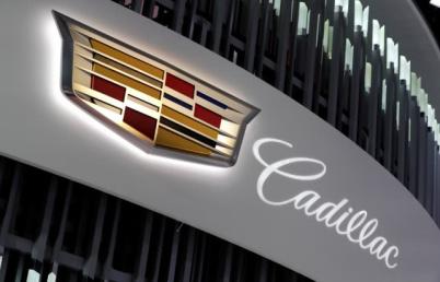 凯迪拉克电动化战略曝光 距首款电动车面世仍需三年