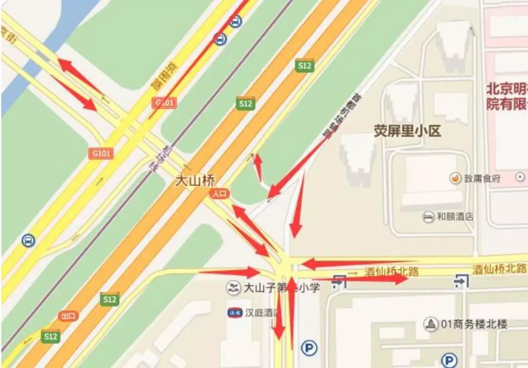 大山子南路:北京路口最著名的拥堵路口之一