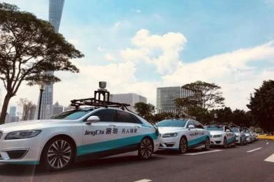 广州自动驾驶出租车被叫停,严禁邀请群众参与测试