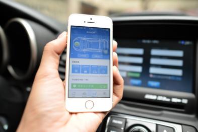 长安牵手华为第一款落地产品或为CS95,将于明年4月推出