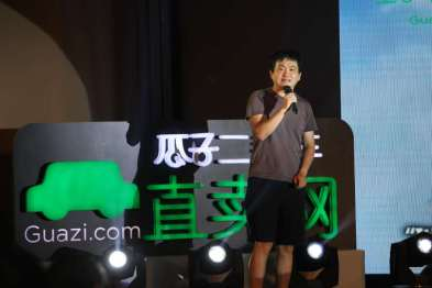 瓜子二手车宣布独立,杨浩涌个人追加6000万美元投资