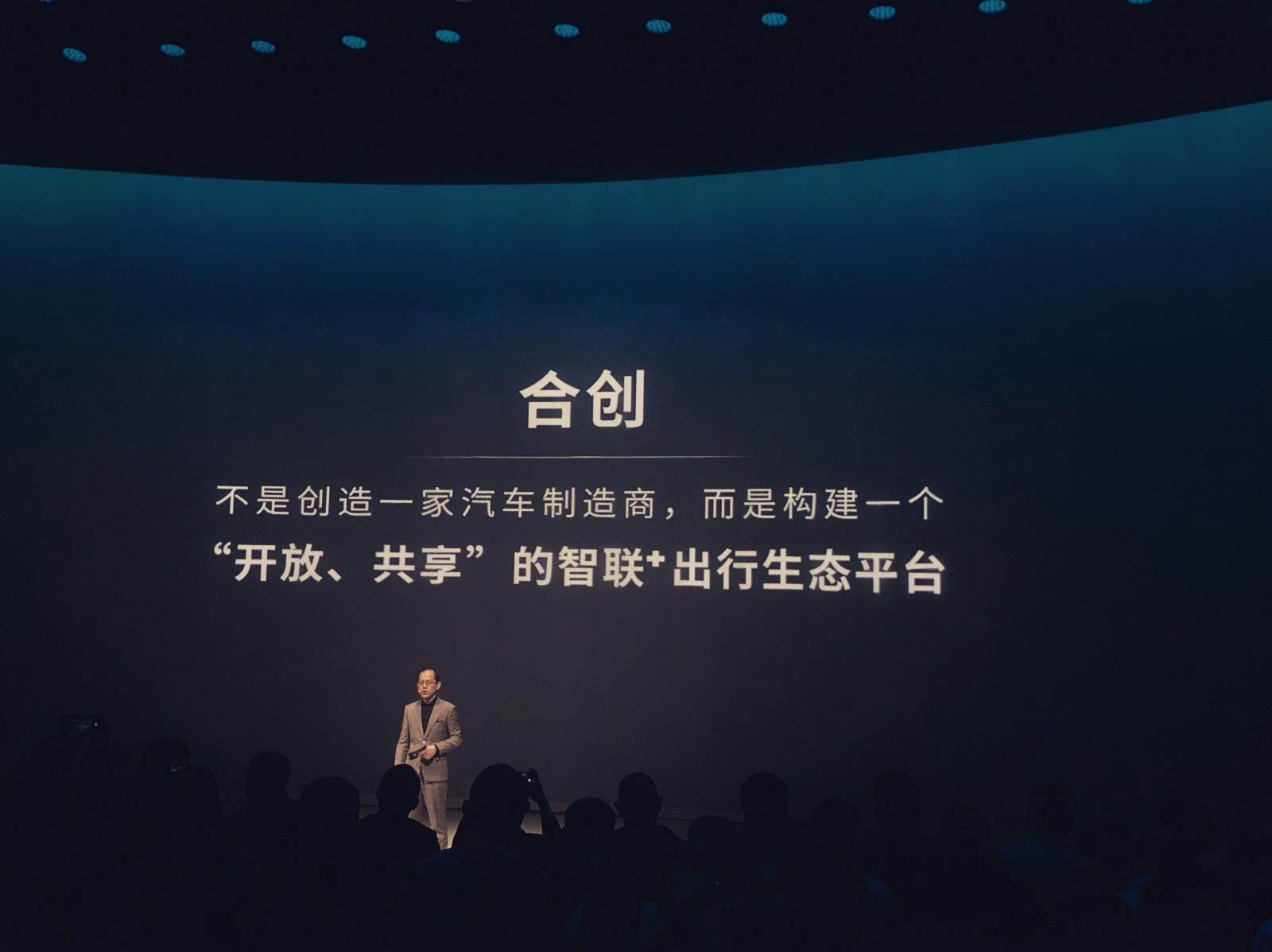 """广汽蔚来不是""""合资""""而是""""合创"""""""