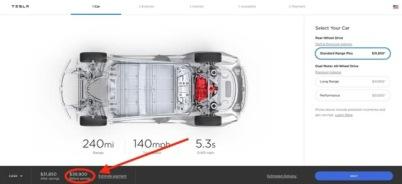 特斯拉上调所有Model 3车型价格 中国未跟进