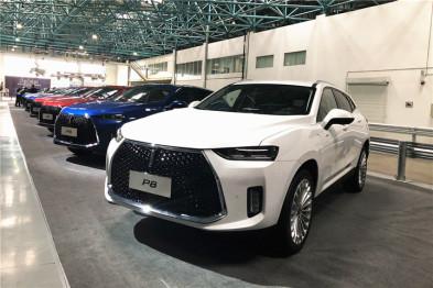 25.98万元起,WEY P8插电式混动车型上市