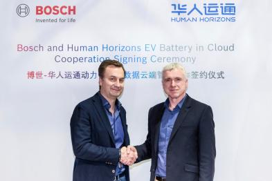 联手博世开启云端电池合作,华人运通释放出的两个信号丨深度