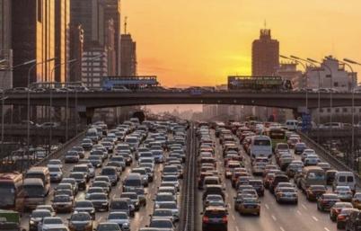 发改委:积极稳定汽车、家电等居民传统大宗消费