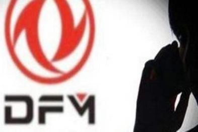 雷诺日产与东风成立新合资公司,共同发展电动车