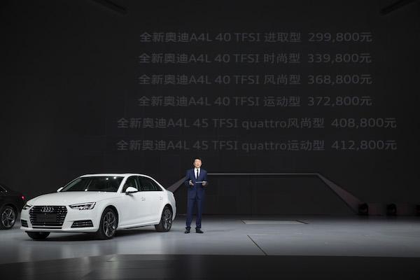全新奥迪A4L车型价格.jpg