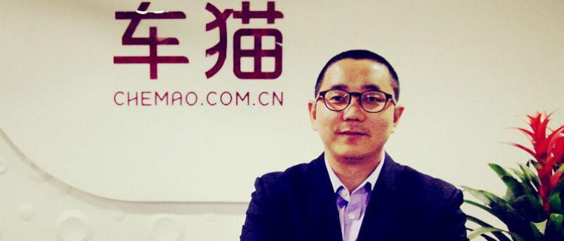 【创业谈】台湾二手车纪行——品牌连锁的启示