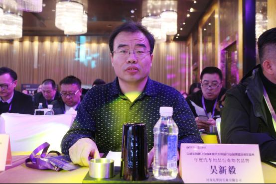 河南尼罗河实业有限公司总经理吴新毅