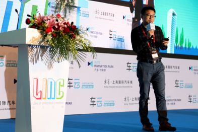 LINC2016汽车交通创业大赛--车慧达创始人余效伟