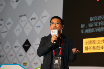 LINC2016汽车交通创业大赛--Smaradio创始人孙国辉