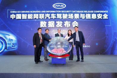 中汽中心发布自动驾驶场景平台,主机厂最关心这5点
