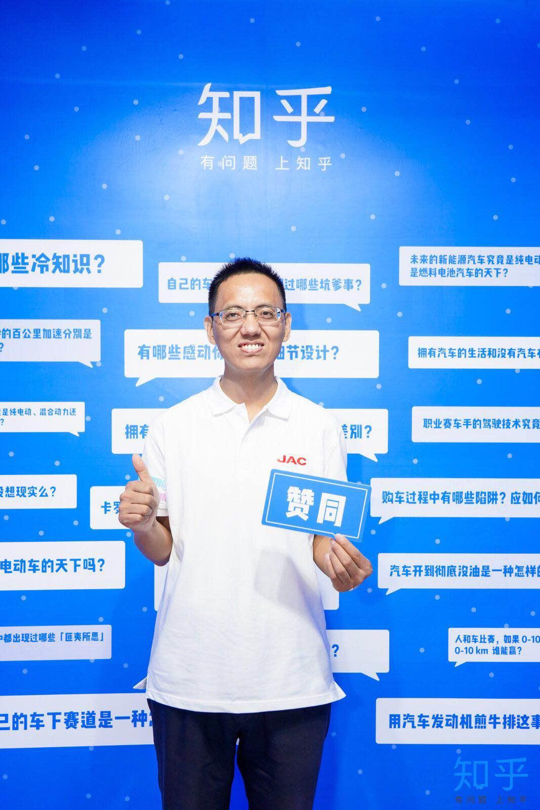江淮汽车新能源乘用车公司副总经理营销公司总经理汪光玉