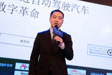 #LINC2015#普华永道合伙人谢雨:2021年,互联汽车销售额将占新车10%
