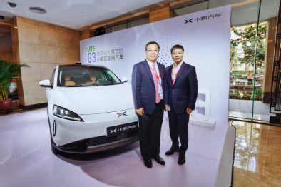 小鵬汽車董事長何小鵬:AI將成為互聯網汽車的核心差異