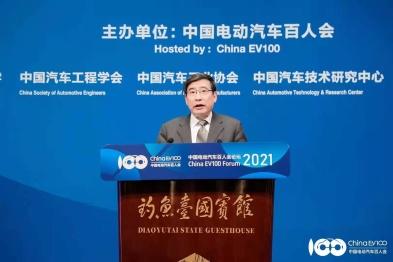 苗圩:我国汽车产业在新动向和新变化的背后,还有三大机遇和三大挑战