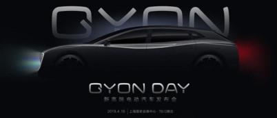 歌昂GYON全新高端电动车预告图曝光