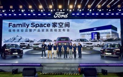 江铃福特:新车领裕降维打击市场 自建渠道向新势力看齐