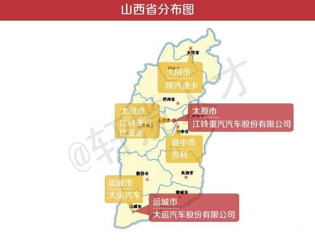 重庆的汽车主机厂主要集中在重庆市的西部地区,并且生产制造中心和设计研发中心以五五开的形式存在。目前重庆主要有14家汽车制造厂,以长安系为龙头(如长安福特、长安股份、长安铃木、长安跨越),另外还有上汽、东风等品牌。不知朋友们是否了解,重庆之前是以摩托车闻名世界的,如嘉陵、建设、力帆、隆鑫、宗申等等,众多品牌都出自重庆。后来,由于国内的摩托车市场不景气,本地相应的配套企业无法盈利而逐渐转向了汽配制造,毕竟都是有轮子,转型起来比较容易。说到这里,编者就举个例子,比如力帆之前就是做摩托车的。  从这张分布图中可