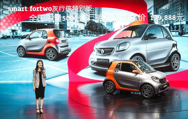 05555555555-北京梅赛德斯-奔驰销售服务有限公司smart及AMG销售运营执行副总裁毛京波女士宣布smart fortwo灰行侠特别版上市价格_meitu_7.jpg