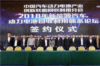 威马汽车与中国铁塔达成战略合作