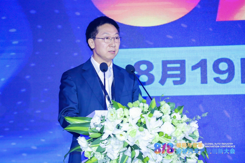 中国汽车工业协会常务副会长兼秘书长 付炳烽