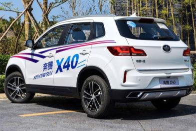 奔腾X40今日上市,将搭载1.6L发动机