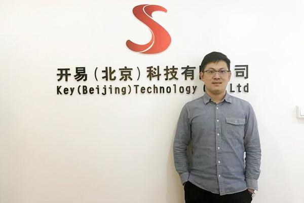 开易科技创始人 刘鹏