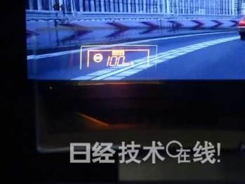 日本公司实现1cm超薄车载HUD单元