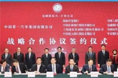 中國一汽獲16家銀行萬億授信,將發力新能源等領域
