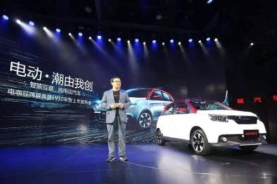 众调科技携手电咖汽车,开启新能源汽车保值营销新篇章