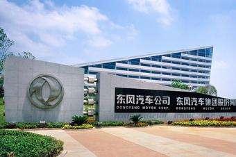 东风和腾讯、中国移动合作成立车联网实验室