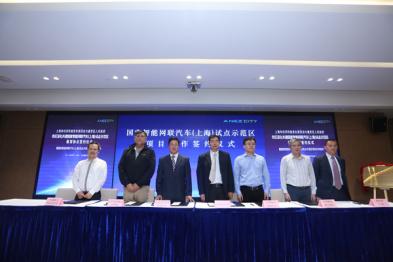 恩智浦在上海展开车联网DSRC技能路测
