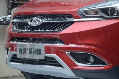 """瑞虎7新增车型""""耀领""""上市, 售13.19万元"""
