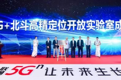 雄安首发,华人运通率先布局 5G+ 北斗高精定位