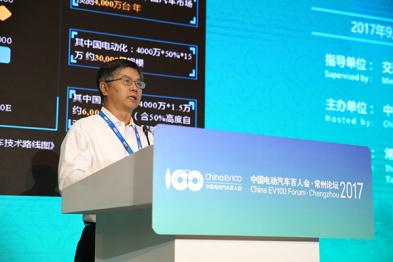 奇瑞黄勇:将在2019年底量产L3自动驾驶汽车