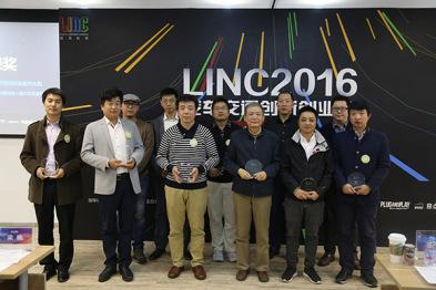LINC2016北京•加速赢: 听说现在流行在车里吃火锅?