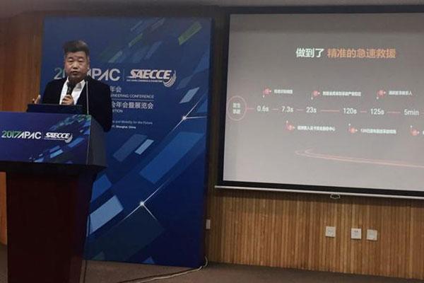 翼卡殷建红网联汽车安全体系变革及实践