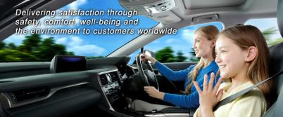 丰田合成投资初创公司,以加速传感器材料研发