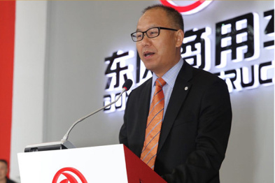 张祖同任东风汽车集团副总经理