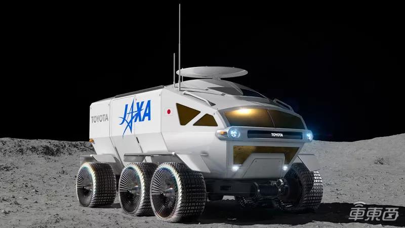 丰田登月概念车
